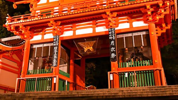 shinto-gods-goddesses-kojiki-nihon-shoki