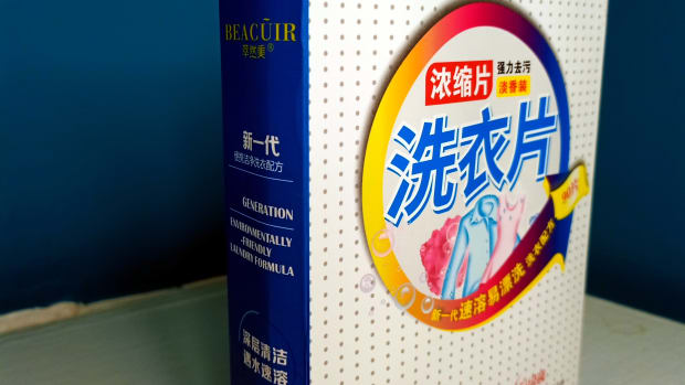 review-of-beacuirs-new-laundry-detergent-sheets