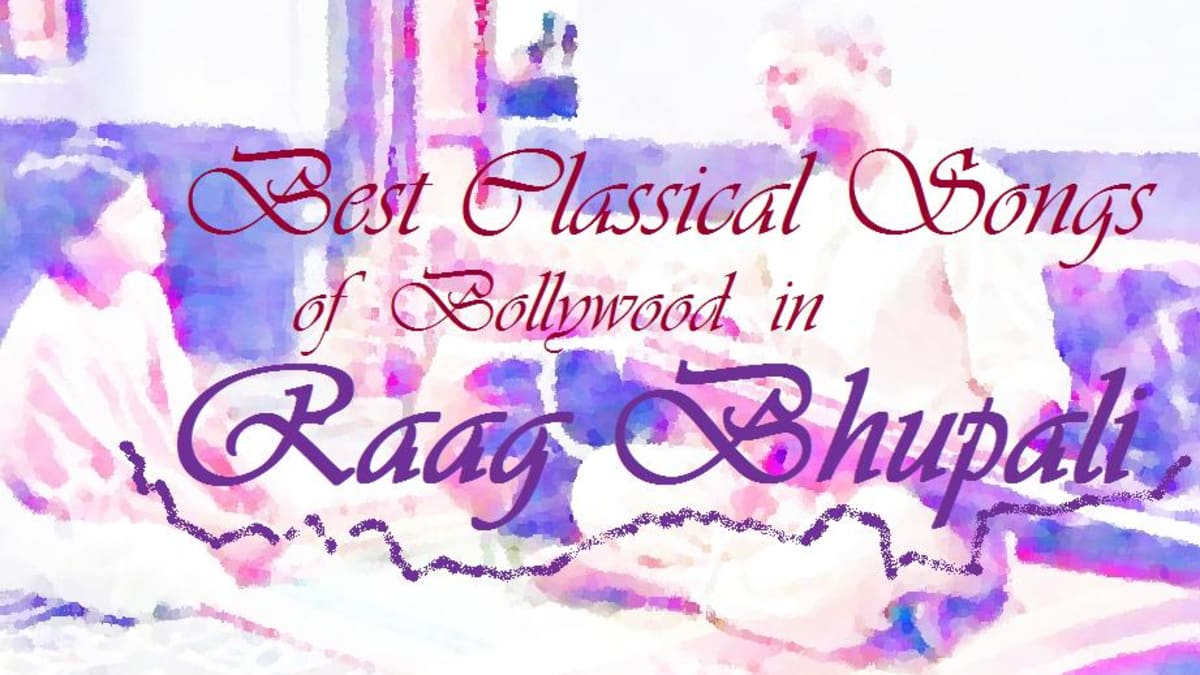Best Classical Songs Of Bollywood In Raag Bhupali Hubpages Songs lyrics, images and videos shared are copyright to their respective owners. bollywood in raag bhupali