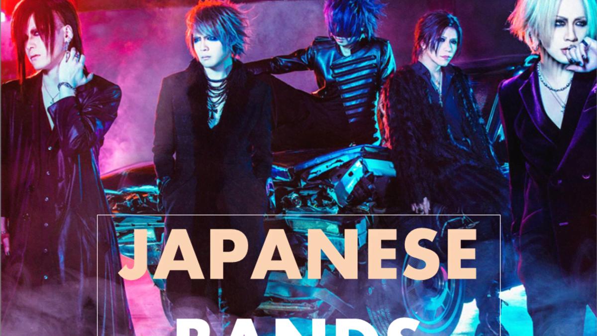Bands j-rock Japanese Rock