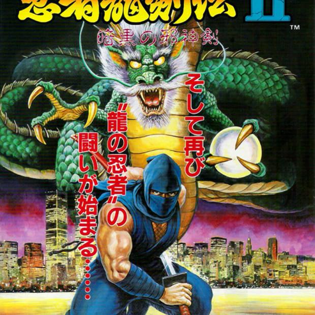 5-retro-ninja-games-and-series-for-ninja-fans