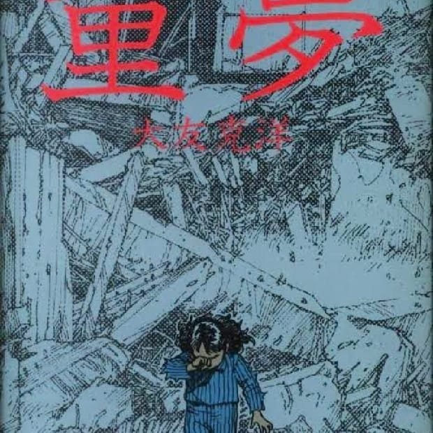 10-super-short-manga-for-people-in-a-hurry