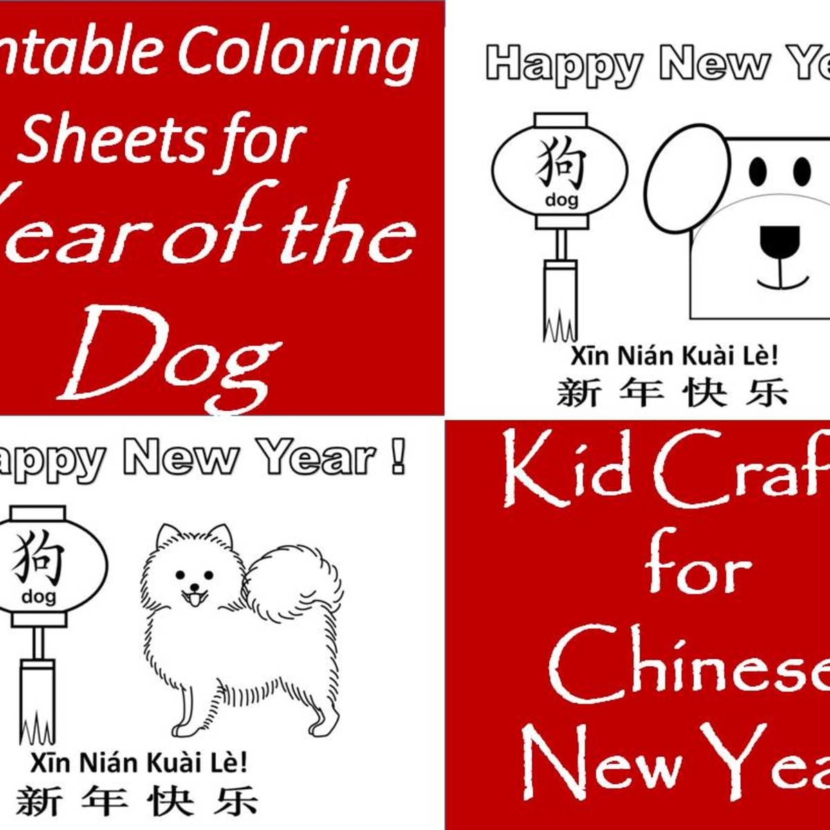 Printable Coloring Pages For Year Of The Dog Kid Crafts For Chinese New Year Holidappy Celebrations