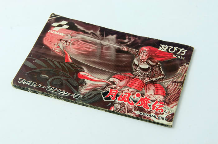 """Japanese game manual for """"Getsu Fūma Den."""" Manuals are as retro as retro things get, in my opinion."""