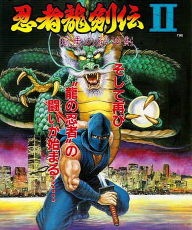 """Japanese promotion poster for """"Ninja Ryukenden II."""" Widely considered one of the best ninja games made for the NES."""