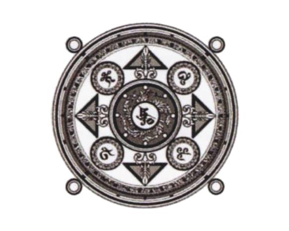 Valefor Glyph