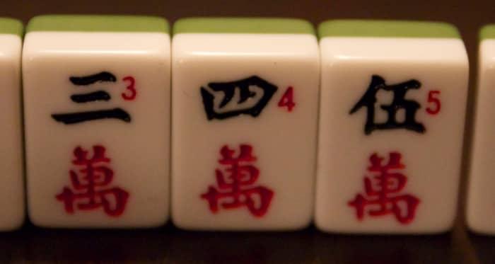 A mahjong chi - three successive numbers.