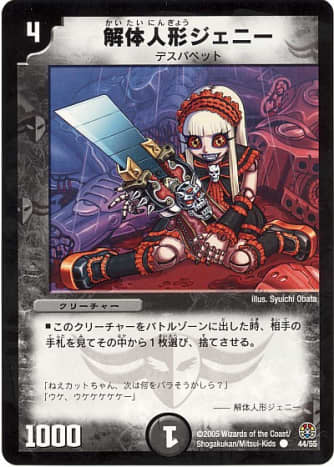 guide-to-duel-masters-ocg-eternal-phoenix-and-the-reincarnation-saga