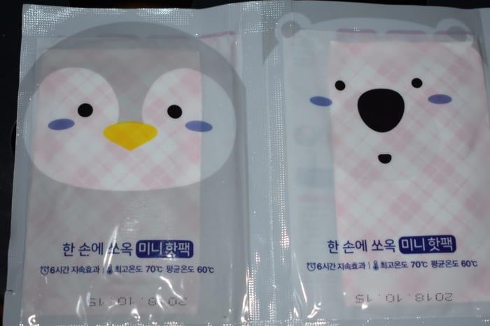 Korean Hot Packs