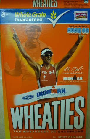 The Wheaties box that was purchased to make these cookies.