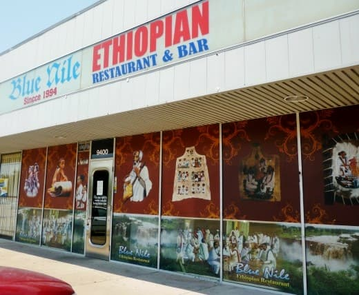 The exterior of the Blue Nile