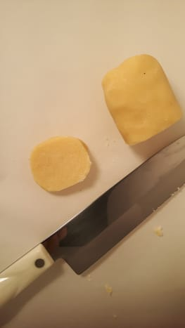 Cut the dough into slices