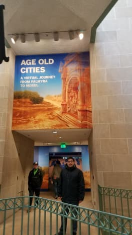 Entrance to Age Old Cities: A Virtual Journey from Palmyra to Mosul, National Museum of Asian Art, february 2020.