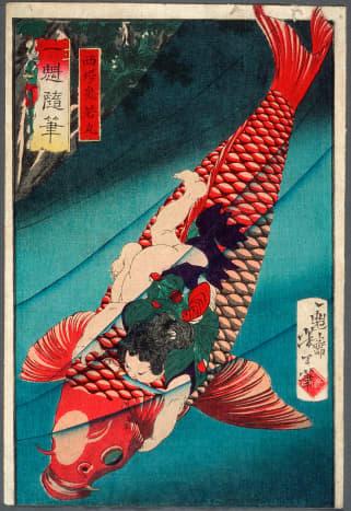 """Saito Oniwakamaru on a Carp.""  A legendary hero rides a giant monster carp."