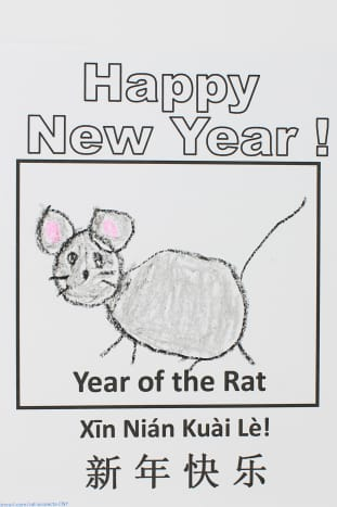 A child has drawn a picture of a rat on this sheet, which is the first printable page in the document you can print using the orange link earlier in this article.