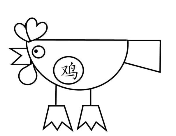 Half-circle rooster to decorate.