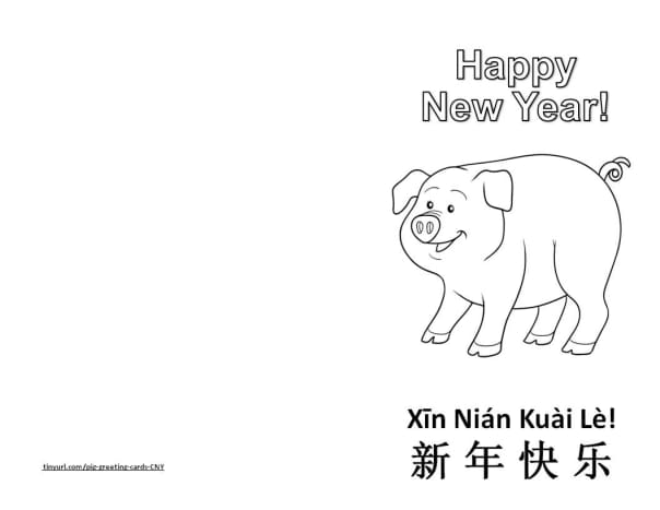 Happy Pig Card.  The link for this landscape template is at the bottom of this article.