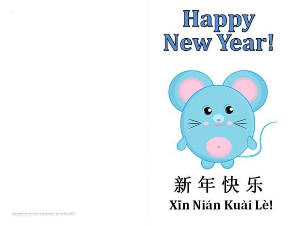 Blue Rat Card—click on the orange link below to print a .pdf copy.