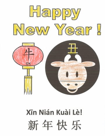 Sample coloring page for Year of the Ox.