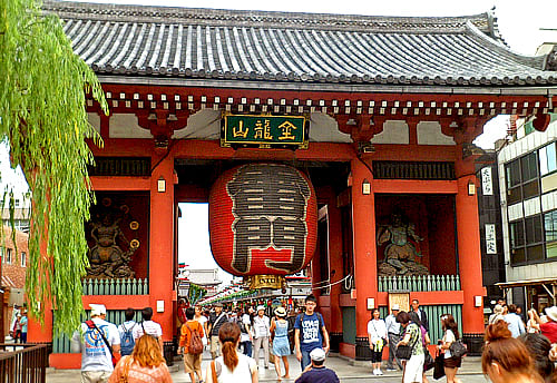 "Kaminarimon Gate or ""Thunder Gate"" with its giant paper lantern"