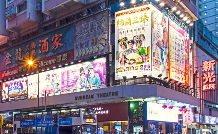 This greeted me upon exiting North Point MTR station. One of my other objectives for visiting the area was to check out the Cantonese opera scene at Sunbeam Theatre, one of the most important performance venues for the classic artform in Hong Kong.