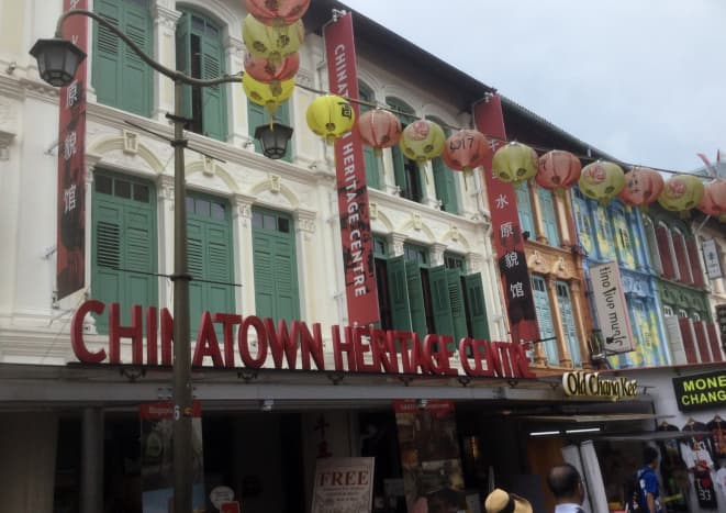 The Chinese heritage museum, Singapore, housed in three beautifully restored shophouse.