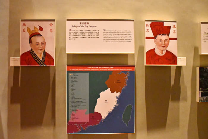 Kowloon was the final refuge of the last Southern Song Dynasty Emperor.