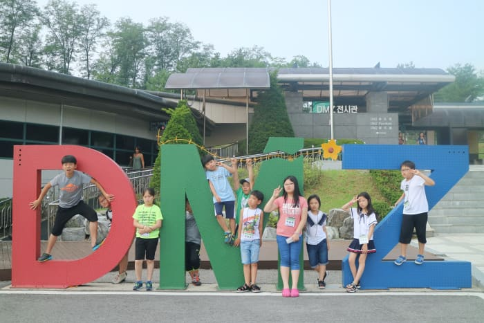 A Visit to the DMZ