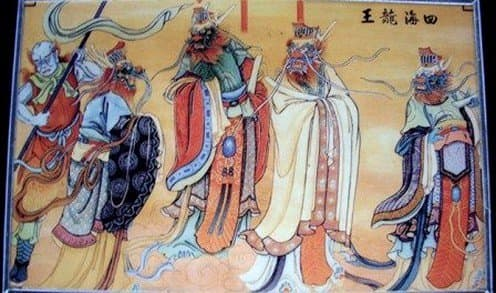 Four dragon kings: Ao Ch'in, Ao Jun, Ao Kuang and Ao Shun.