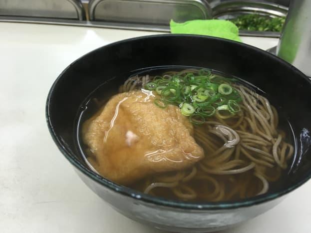 Tanuki Soba