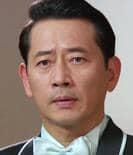Goo Il Jung
