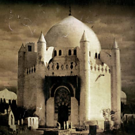 The destruction of al-Baqi Mausoleum in 1926 was a sign of what was to come when Saudi Arabia came into being.
