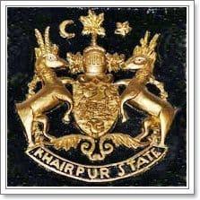 Logo OF khair Mir's state
