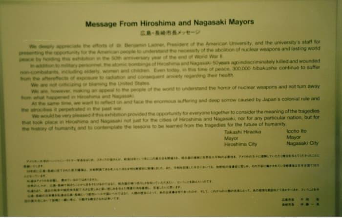 Message from the mayors of Hiroshima and Nagasaki.
