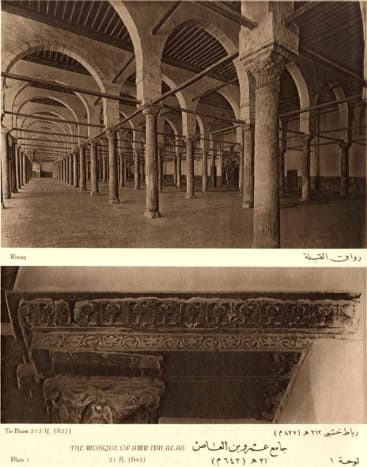 The first photo is for Al-Qibla Riwaq and the second is for wooden supports above the columns.