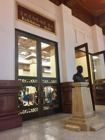 Entrance at the National Chiang Kai Shek Memorial Hall