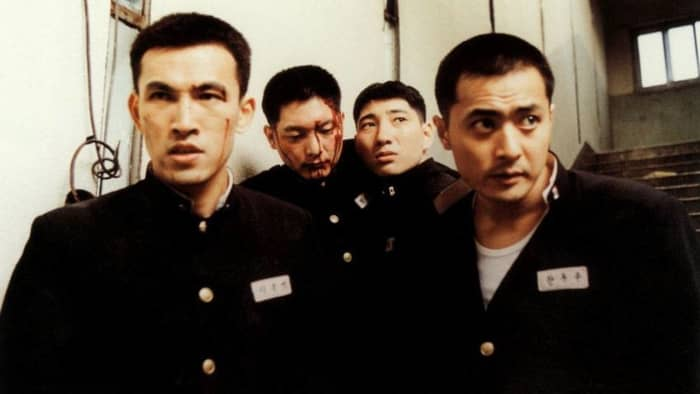 A scene from the movie Chingoo