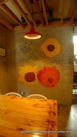 Han Yoo Joo's sunflower mural.