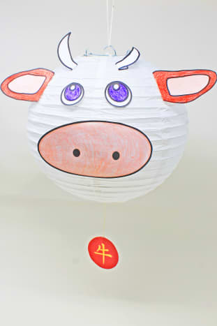 Here is a sample of the finished Year-of-the-Ox Lantern #2.