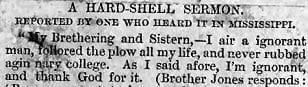 A Hard Shell Sermon