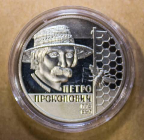 Ukrainian Petro Prokopovych 2 Hyrvnia face