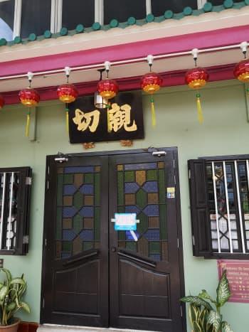 Entrance of Ole Sayang (Nyonya Food Restaurant)