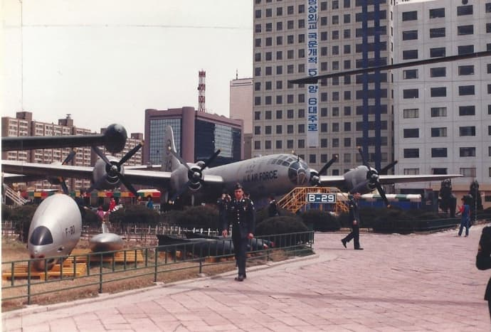 A B-29 on Yoido Island, Korea.  The Ki-45 was one of the most successful B-29 destroyers.
