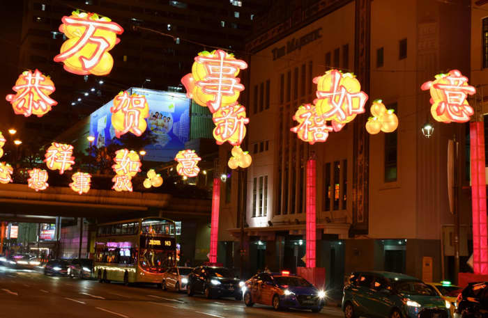 Auspicious Chinese well-wishes over the main street of Singapore Chinatown in 2021.