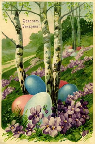 Old Russian Easter post Card.  I love the trees, which I think look like river birch, and the colored eggs in the grass.  Image #5