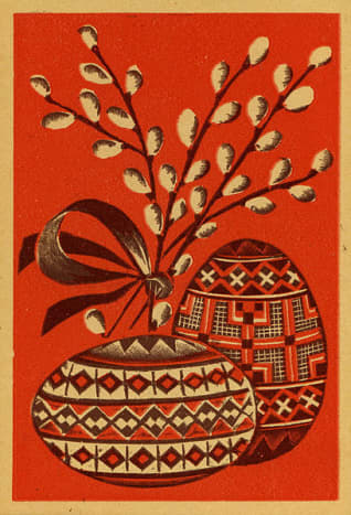Old Russian Easter Post Card, before 1917.  Image #8