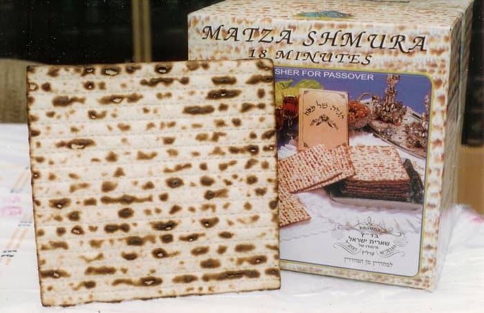 Machine made Matzah