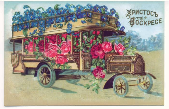 """""""Christ is Risen from the dead!""""  In Russian.  I love this Easter postcard, it is fun and has beautiful colors. Photo 1"""