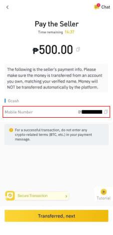 Payment details for the transfer in P2P Platform of Binance
