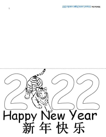 Greeting Card for Year of the Tiger 1